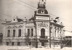 1-1977