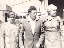 10-СМП-667-семья-строителей-Александра-Ивановна-Игорь-Павлович-Любовь-Игоревна-1982-год