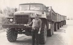 11-Водитель-Дейдук-Н.-Ф.-1985-год