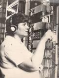 14.-АТС-5-инженер-Л.-А.-Васина-Л.-А.-1986-год
