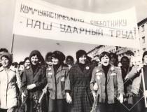 5-Студенты-пединститута-на-субботнике-21-апреля-1979-года