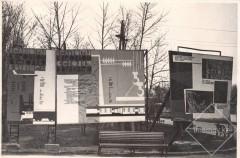 11.-Целиноград-сегодня-в-прошлом-в-будущем-1967