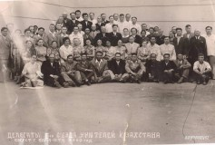 25-Делегаты-3-съезда-учителей-Казахстана-г.-Алма-Ата-август-1960-год