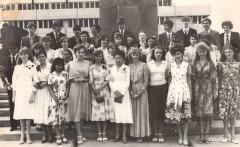 07-Вручение-золотых-медалей-выпускникам-школ-города-1981-год