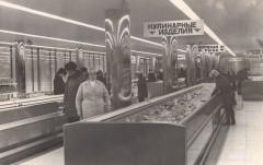 24-Магазин-Океан-открыт-29-декабря-1975-года