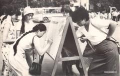 25-День-молодёжи-Мы-голосуем-за-мир-1983-год