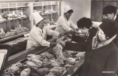 27-Магазин-Бройлер-январь-1980-год