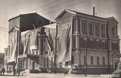 02-Театр-Горького-1967-год