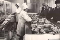 30-Новый-магазин-Бройлер-январь-1980-год