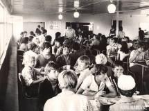 35-ЛТО-Юность-1982-год
